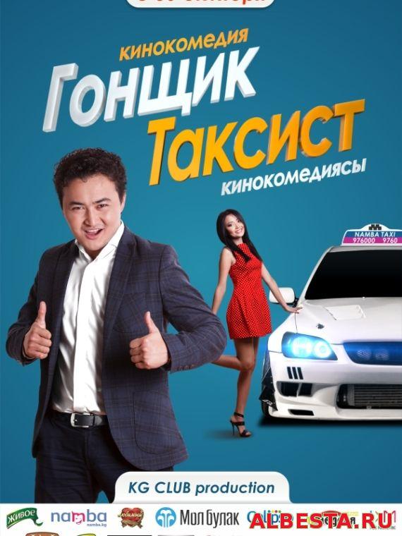 Узбек кино на русский #6